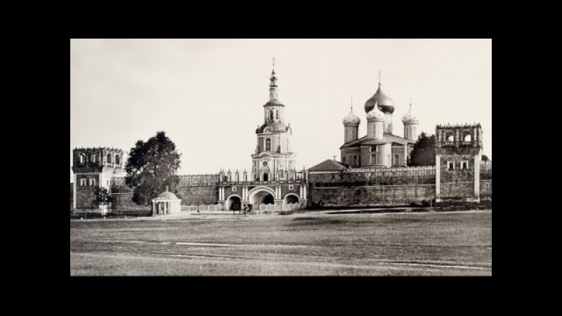 Улицы Москвы / The Streets of Moscow 1890-1914. Part 8: The Monasteries