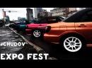 EXPO FEST | Жуткое падение на лонгборде | Невероятная тачка | День города| Бэтмен|Chudov