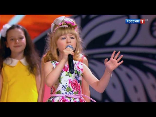 Ярослава Дегтярёва и Детский музыкальный театр Домисолька Цветок алый алый