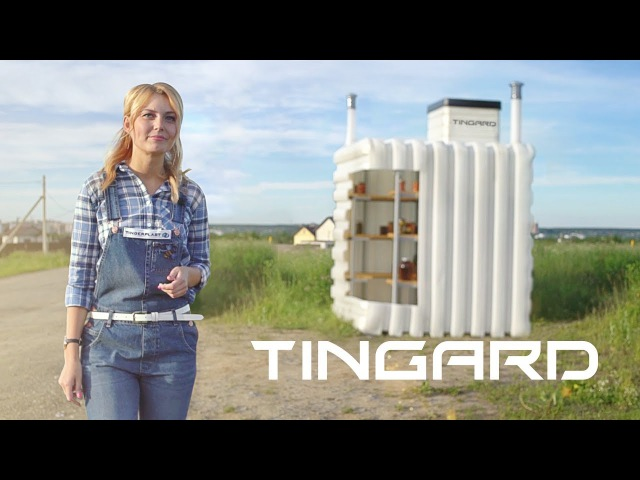 Погреб Tingard/Тингард