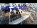 Как сделать наплов Кукшу крест для рыбалки сплавными сетями
