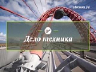 Дело техника. Дело о московских мостах