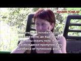Мать укр солдата говорит позорную для Украины правду об укроармии