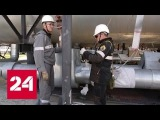 Косухинское месторождение. Первая нефть. Специальный репортаж Екатерины Сандерс - Россия 24