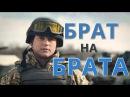 Америка и НАТО укрепляет Украинскую Армию для Вторжения в Россию Документальны ...