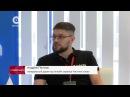 Интервью с Андреем Петковым | Risk Challenge Micro 2017