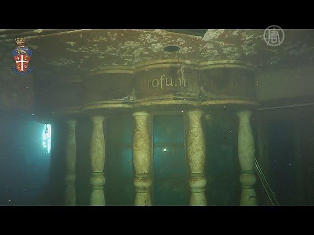 Обнародовано видео с затонувшей части «Конкордии» (новости)