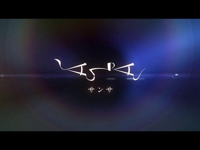 7 серия Seikaisuru Kado русская озвучка OVERLORDS - Правильный ответ- «Кадо»