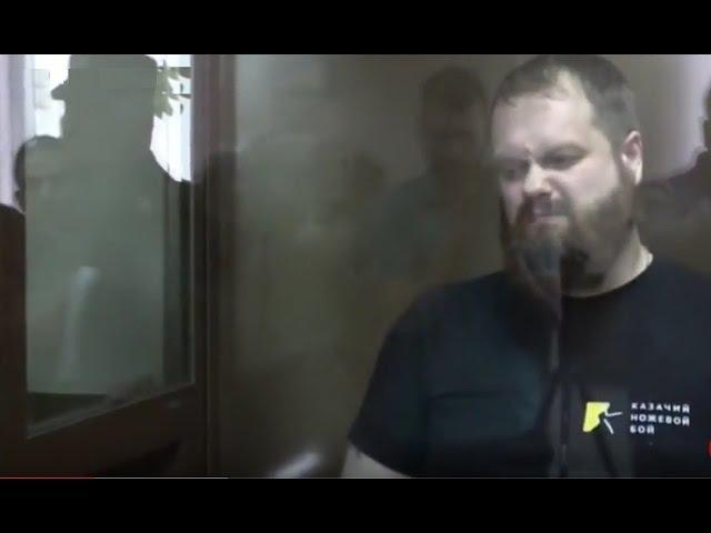 Дёмушкин в суде взял на себя ответственность за теракт! Первый политзаключённый...