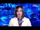 Вести Алтай 14 сентября 2017