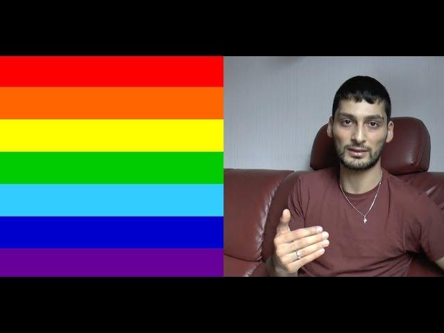 ABDUL - EHE FÜR ALLE Aufruf an Christen Homosexualität und Hurerei Abfall in der Christenheit!