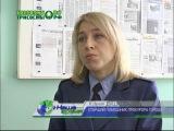 Более 100 тысяч рублей за травму в школе