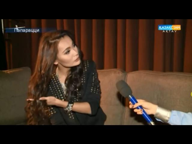Интервью Жанар Дугаловой для программы «Папарацци» ТК «Казахстан» (@ El Divino, Aktau 2016)