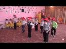 праздник осени в детском саду танцуют мальчики грибочки
