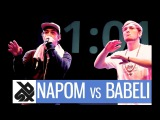 NAPOM vs BABELI    Shootout Beatbox Battle 2017    14 FINAL