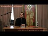 Светлана Копылова - встреча в Международном фонде Славянской письменности и кул...