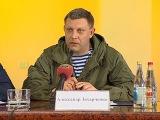 А.Захарченко заявил, что отвода тяжолого вооружения в ДНР не будет, пока это не сделают укропы
