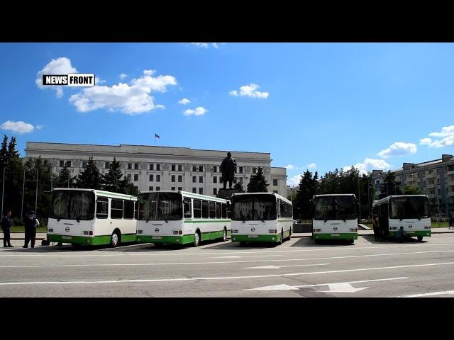Ростов-на-Дону передал ЛНР в качестве гумпомощи пять пассажирских автобусов