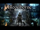 Bloodborne Soundtrack OST Gehrman The First Hunter