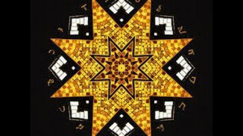 Ведическая Магия Ритуал 8 конечной звезды Раокриом 2й круг