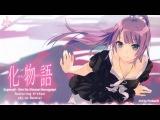 Kimi No Shiranai Monogatari feat. kchan  dj-Jo Remix