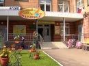 В Йошкар-Оле на месяц закроют детские сады