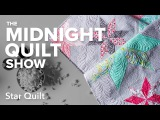 Angela's Variable Star Quilt Midnight Quilt Show EPISODE 1 with Angela Walters