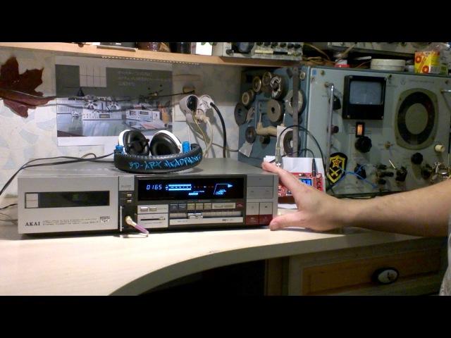 Частотный диапазон при записи на кассеты Normal Hrom Metal