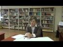 «Учение о гегемонии и манипуляции сознанием А. Грамши». Лекция Е.Н. Калмычковой 22.04.2017