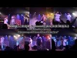 Jeeep feat. D.O.B. Community, Гек, E (F.M.W.L.)  live @ Plan B 03.04.2009