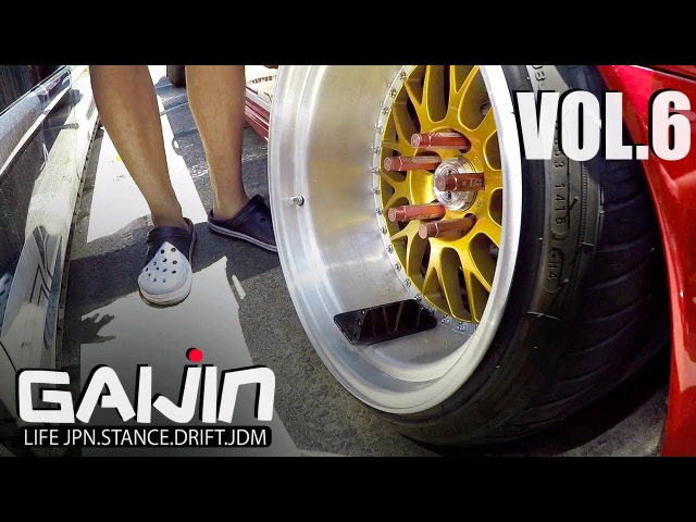 GAIJIN (vol. 6) Аукцион USS авто от 500 руб.! Stance Garage и JDM флажковая стоянка!