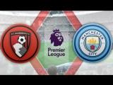 Борнмут 0:2 Манчестер Сити | Чемпионат Англии 201617 | Премьер Лига | 25-й тур | Обзор матча