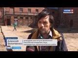 На территории усадьбы Плотниковой в Архангельске начались археологические раскопки
