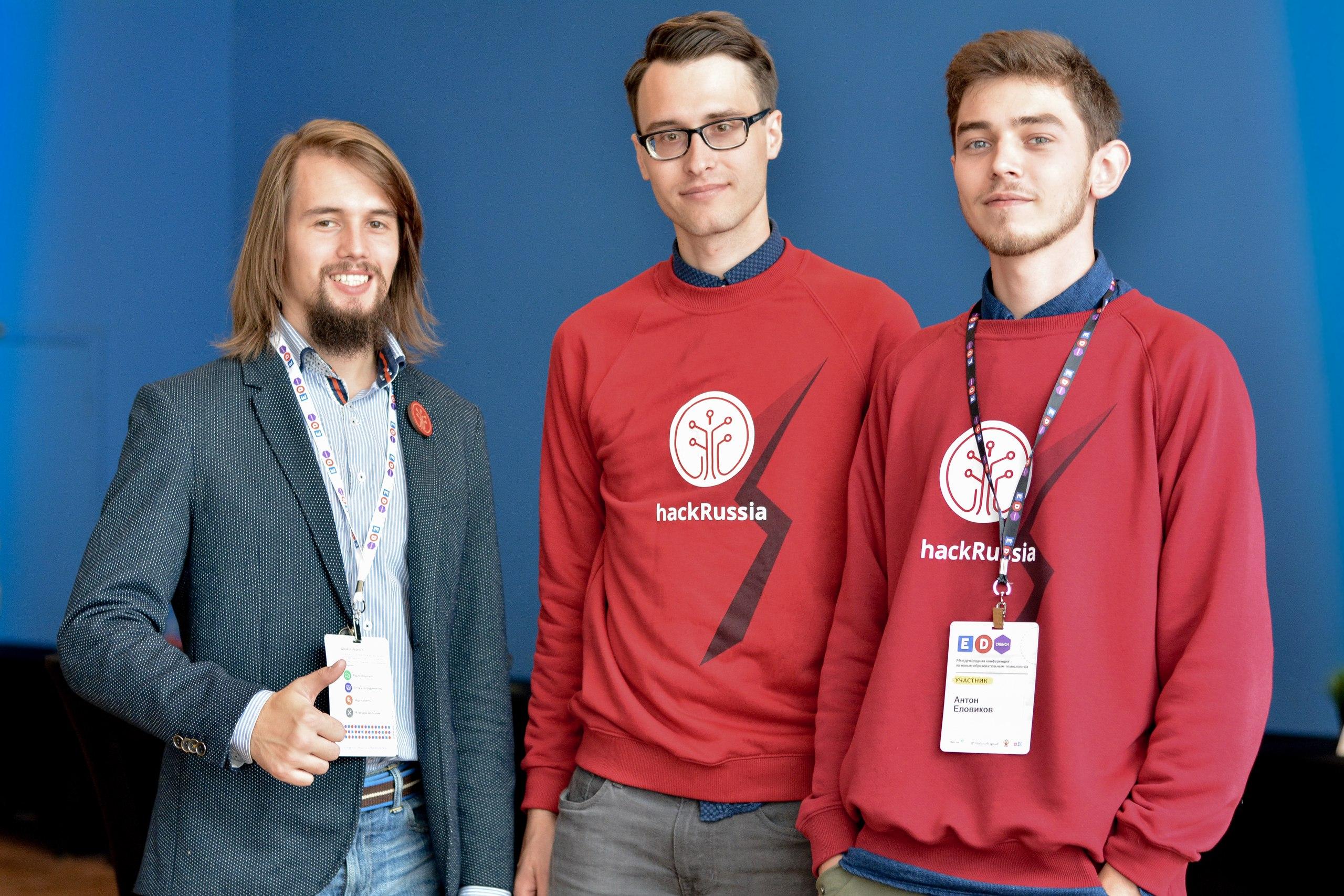Слева направо: Иван Новосёлов (работа с участниками), Денис Самуйлов (руководитель проекта), Антон Еловиков (брендинг)