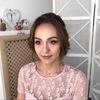 Мария Ляшова