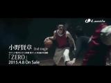 Kensho Ono - ZERO 7 (Short Ver)
