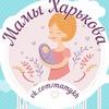 Мамы Харькова