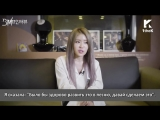 RUS SUB03.06.17 Suran talks about her work with BTS Suga
