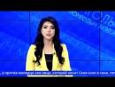 Ведущая новостей Монгольского национального телевидения ДеремчидОдзаяа читает самую длинную и сложную русскую скороговорку в ми