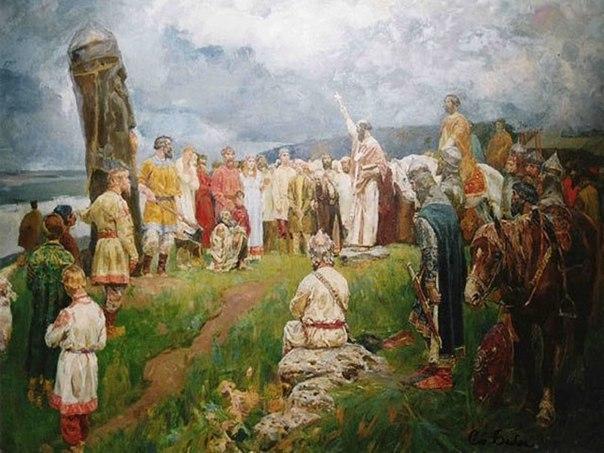 Древнеславянские племена