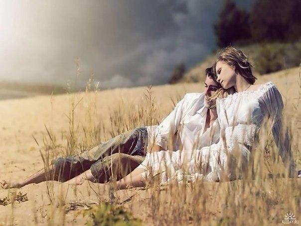 Любовь – это искренняя забота друг о друге