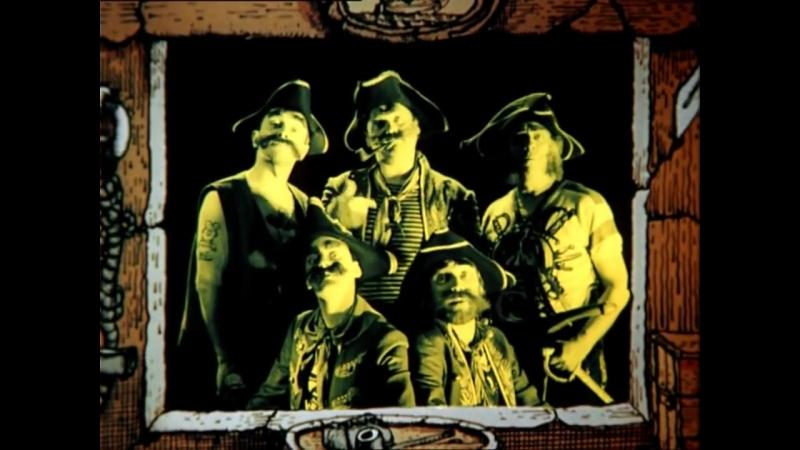 Песенка о вреде курения группа Гротеск и ВИА Фестиваль Остров сокровищ 1988г