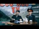 Криминальные новости-Сев-Кав ТВ