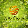 ЭНИГМА СУРА. Fitness Club & Spa