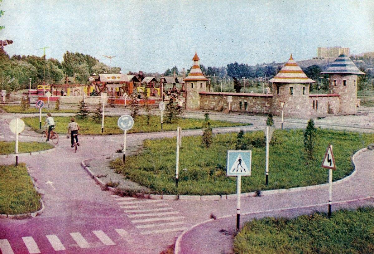 Парк Победы из прошлого