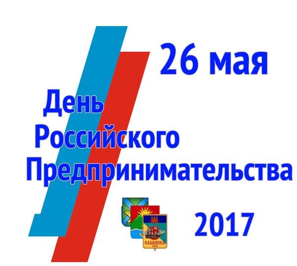 Владимир Маринович принимает поздравления с праздником, и мы, в свою о