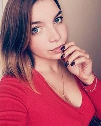 Tanya Gaytanova