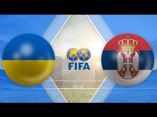 Украина 2:0 Сербия | Товарищеские матчи 2016 | Обзор матча