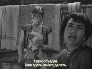КАНАВА (1954) - драма. Канэто Синдо