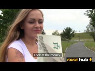 порно по руски за деньги на улице